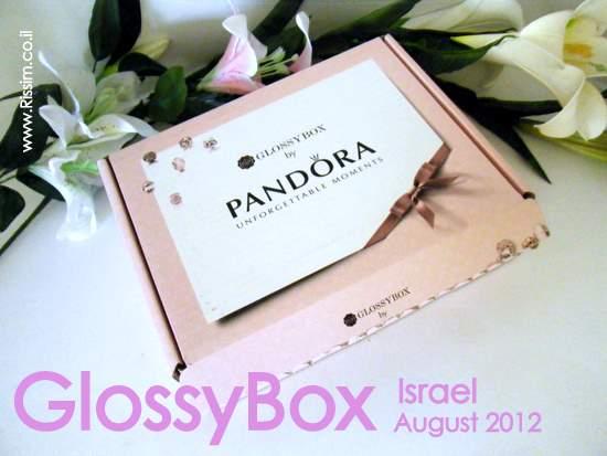 GlossyBox israel August 2012