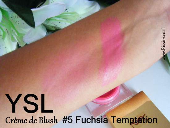 YSL Crème de Blush #5 Fuchsia Temptation swatches