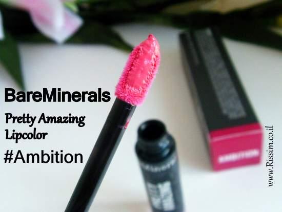 BareMinerals Pretty Amazing Lipcolor #Ambition