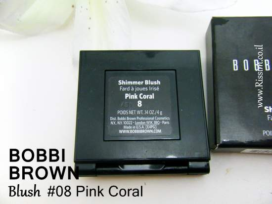 Bobbi Brown #08 Pink Coral Blush