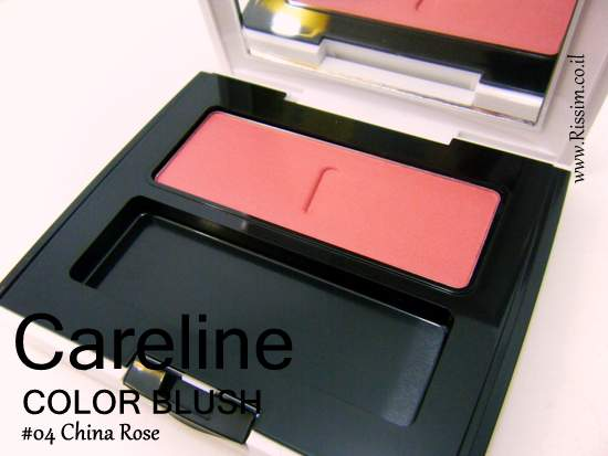 Careline Color Blush 04 China Rose