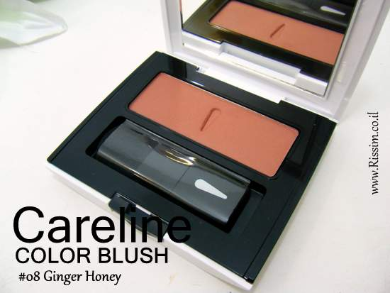 Careline Color Blush 08 Ginger Honey