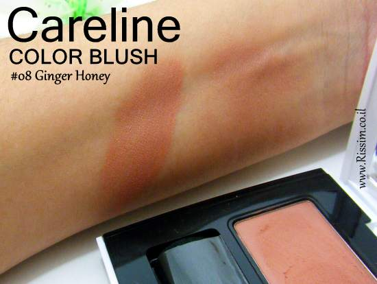 Careline Color Blush 08 Ginger Honey swatches