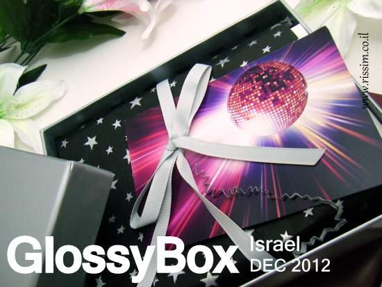 Glossybox Dec 2012