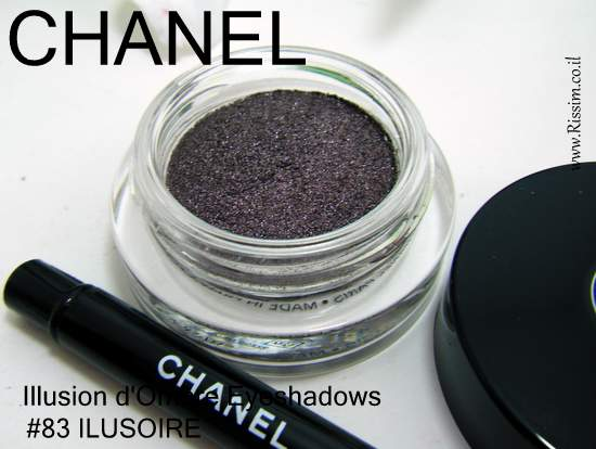 CAHNEL Illusion d'Ombre Eyeshadows 83 ILUSOIRE