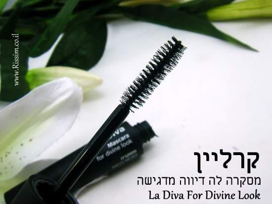 Careline la diva for divine look mascara