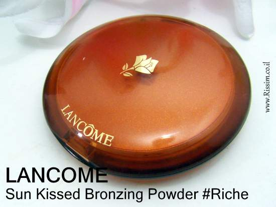 Lancome Sun Kissed Bronzing Powder #Riche