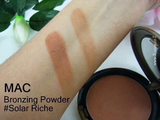 MAC Solar Riche bronzer swatches