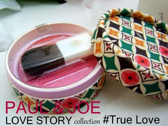 Paul & Joe True love blush