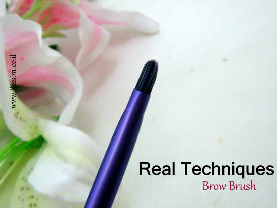 Real Techniques Brow Brush