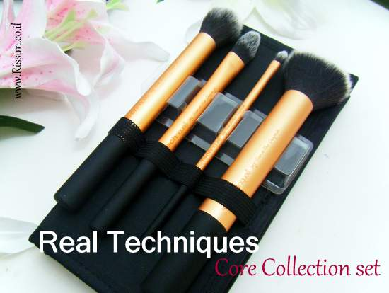 Real Techniques Core Collection set