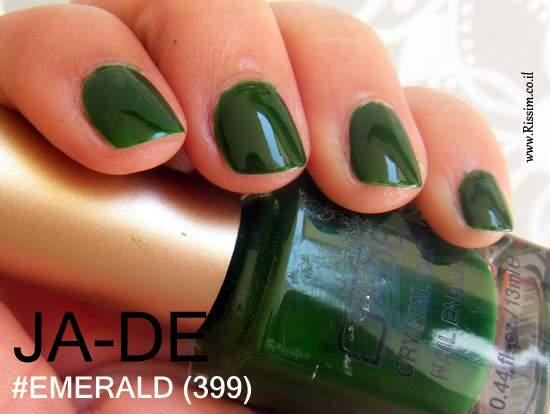 Jade #399 - EMERALD