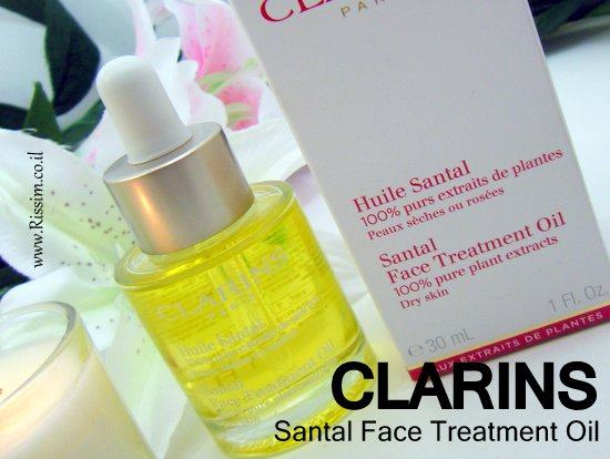 Clarins Santal Face Treatment Oil