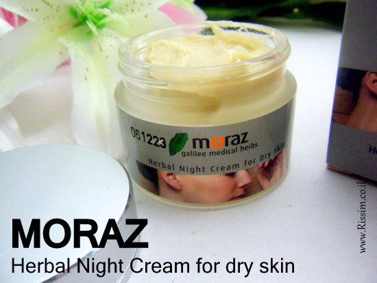 ORAZ Herbal Night Cream for dry skin
