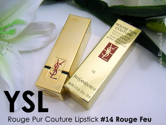 YSL Rouge Pur Couture Lipstick - #14 Rouge Feu