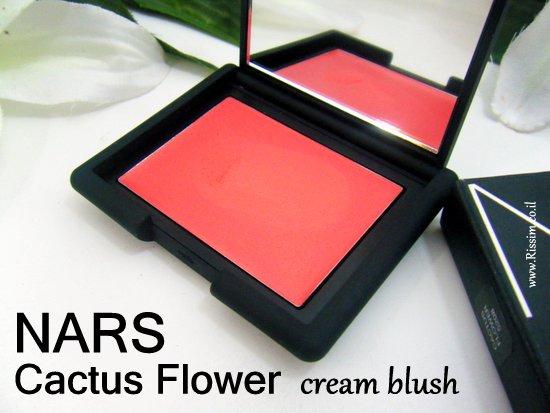 NARS Cactus Flower