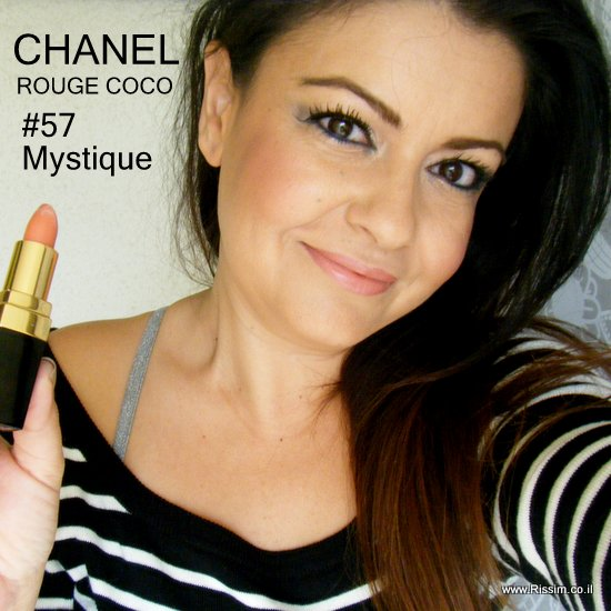 CHANEL Rouge Coco 57 Mystique on lips