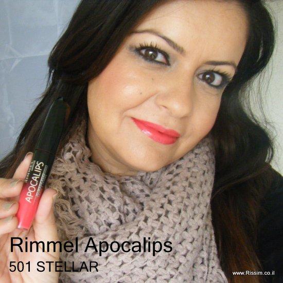 שפתון של רימל