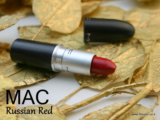 שפתון ראשן רד של מאק - (MAC Russian Red (matte