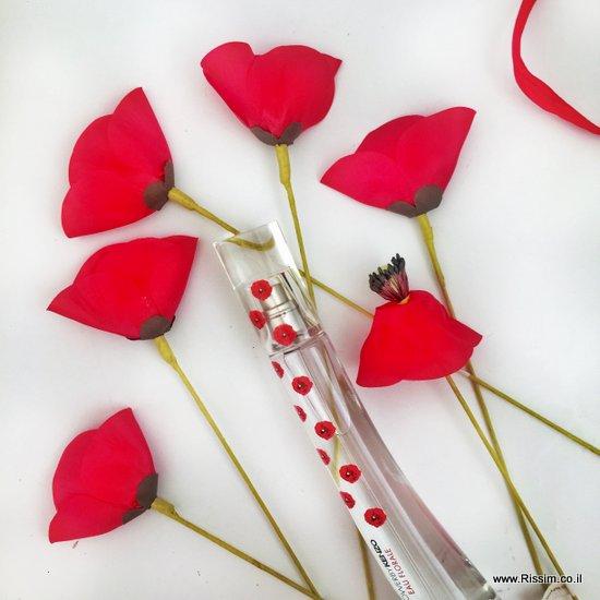בושם של קנסו - Flower by Kenzo ALL OVER FLOWERS
